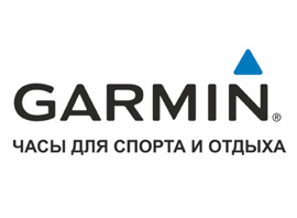 garmin-logo-news-22